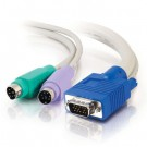 4ft 3-in-1 HD15 VGA MM + PS/2 MM KVM Cable