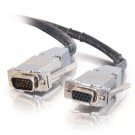 50ft Plenum-Rated HD15 UXGA M/F Monitor/Projector Extension Cable